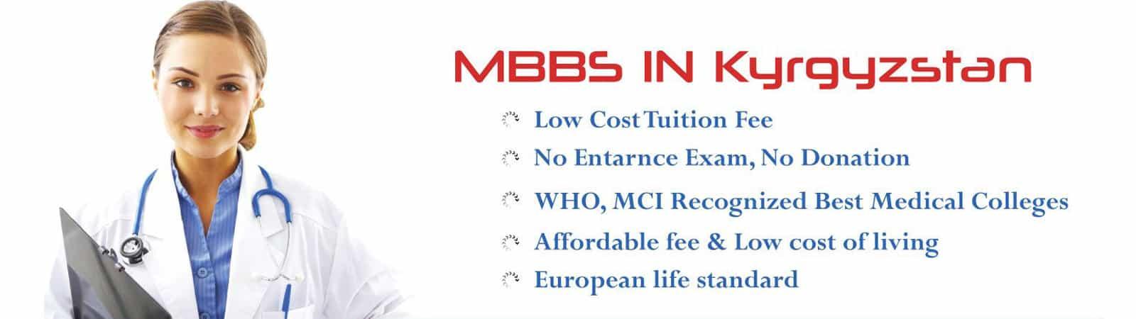 Study mbbs in Kyrgyzstan, kyrgyzstan medical college